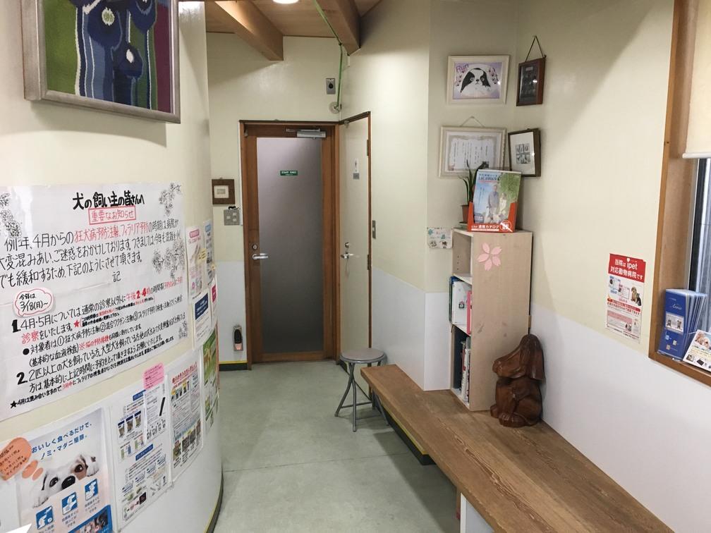 クーパー動物病院photo