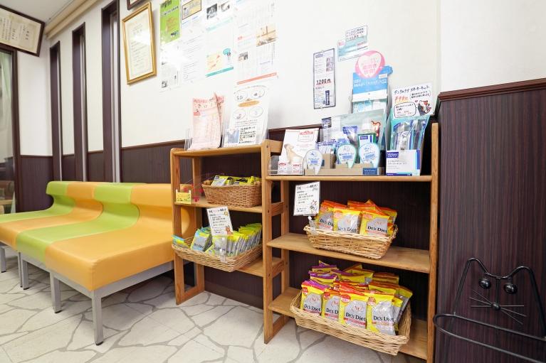 つきみ野松崎動物病院photo