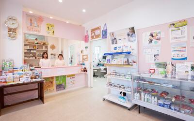 白木原動物病院photo